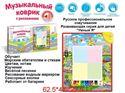 Изображение для категории Обучающие плакаты, игры, книжки